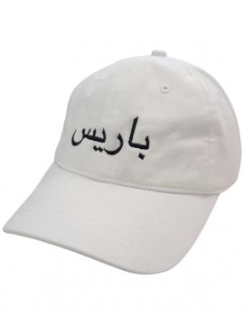 RXL Paris - Paris Calligraphie Arabe Dad Hat Blanc Cassé