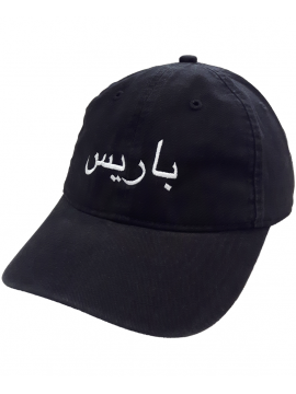 RXL Paris Casquette Dad Hat Paris Calligraphie Arabe Noir