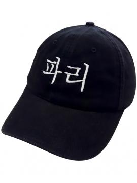RXL Paris - K Town Feel Paris Dad Hat Black