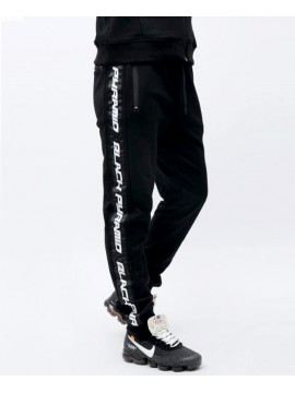 Black Pyramid Speed Stripe Logo Pantalon De Jogging Noir