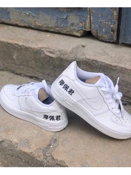 Air Blanc Force Custom 1 Nike bYgv6f7y