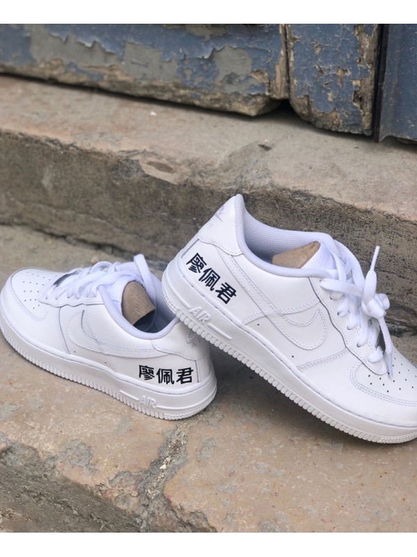 1 Force Printed Nike Low Text Air 0N8nwvOm